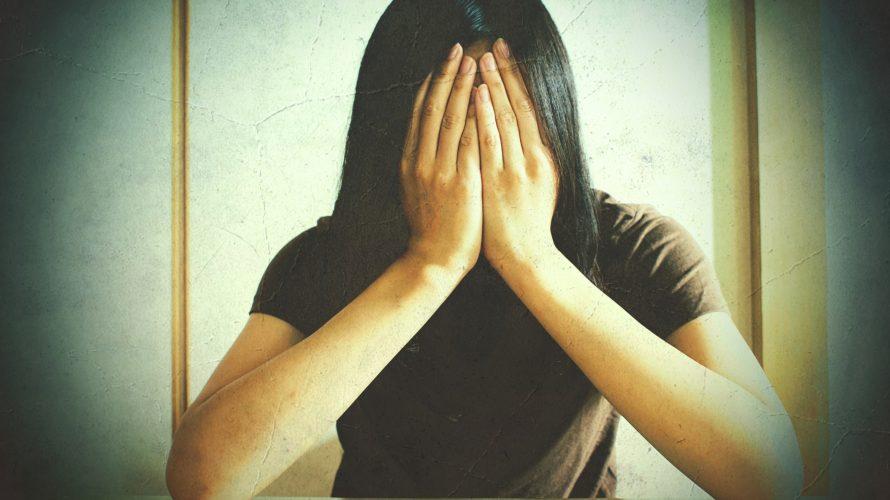 嫉妬、束縛、依存がやめられない